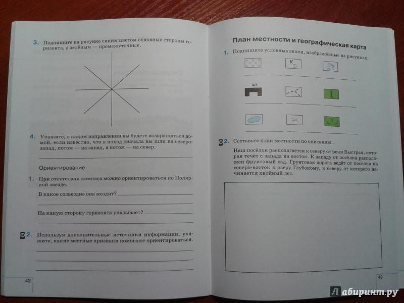 рабочая тетрадь учебнику к бариновой географии баринова класс по 5 гдз