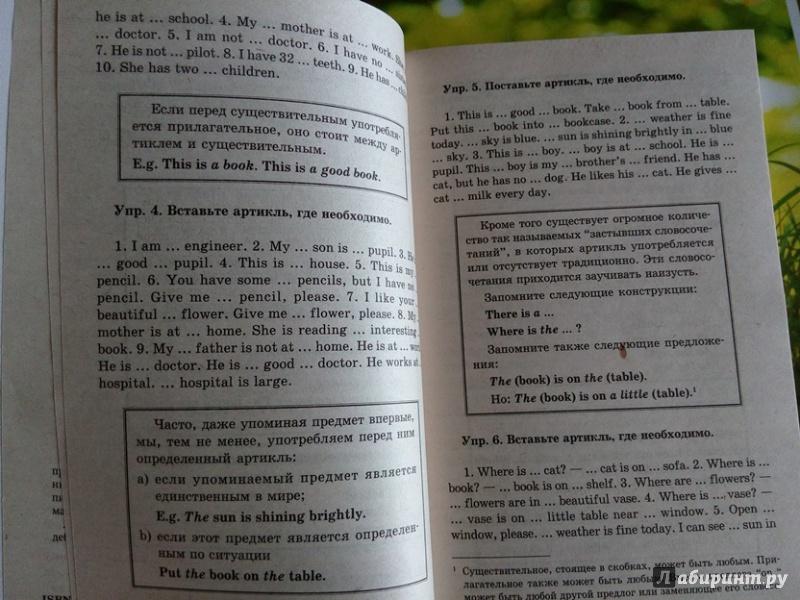 голицынский скачать решебник по английскому