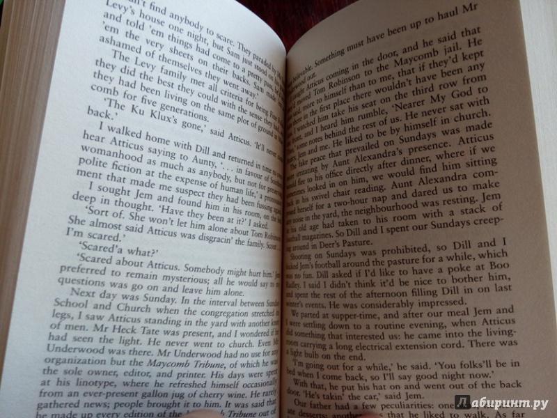 Иллюстрация 12 из 15 для To Kill A Mockingbird - Harper Lee | Лабиринт - книги. Источник: Ulitos