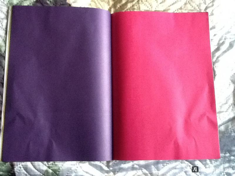 Иллюстрация 1 из 8 для Бумага цветная. Болид. 16 листов. 8 цветов (37985) | Лабиринт - канцтовы. Источник: Ольга Филиппова
