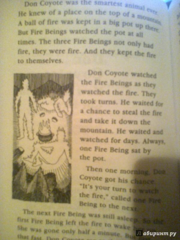 Иллюстрация 9 из 14 для Legends   Лабиринт - книги. Источник: Фотинья