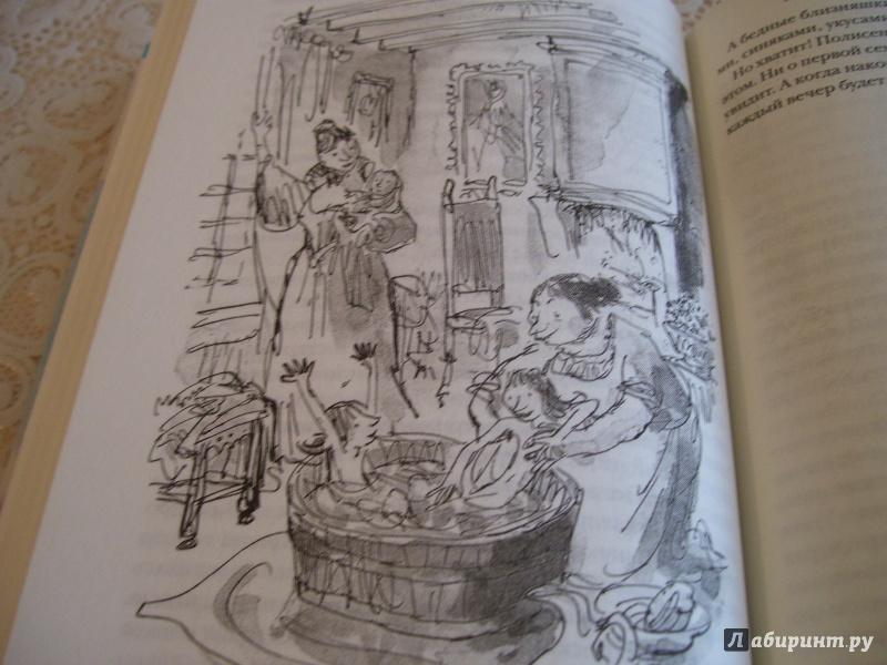Иллюстрация 33 из 34 для Удивительное путешествие Полисены Пороселло - Бьянка Питцорно | Лабиринт - книги. Источник: КошкаПолосатая