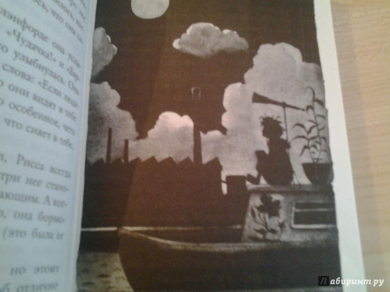 Иллюстрация 6 из 27 для Быть котом - Мэтт Хейг | Лабиринт - книги. Источник: КошкаПолосатая