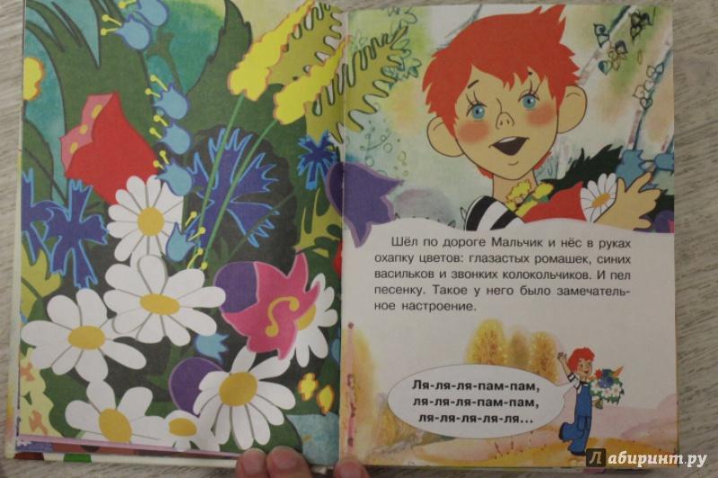 Детские игрушки Dinofroz  Товары для детей  Для.  Все о
