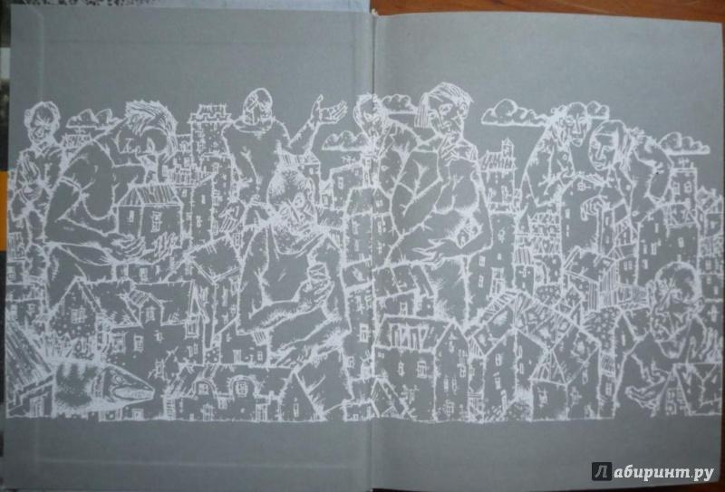 Иллюстрация 1 из 14 для В безбожных переулках - Олег Павлов | Лабиринт - книги. Источник: Благинин  Юрий