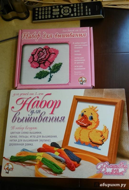 """Иллюстрация 1 из 7 для Набор для вышивания """"Роза"""" (00317)   Лабиринт - игрушки. Источник: swetik"""