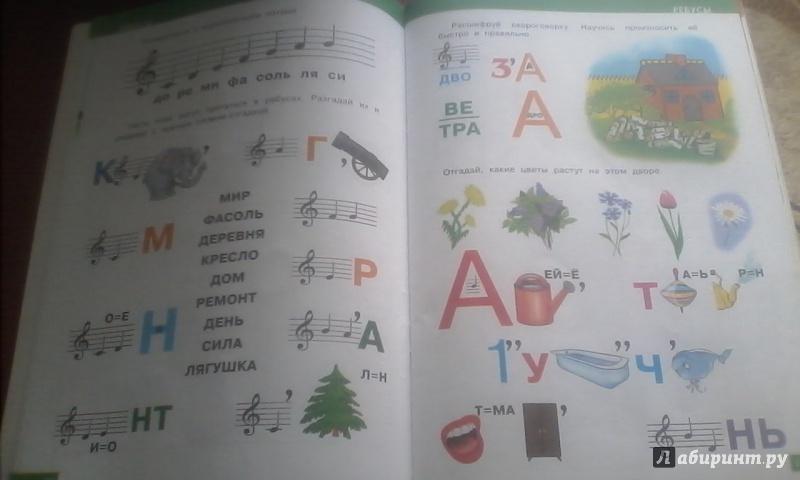 Иллюстрация 1 из 4 для Ребусы, кроссворды, головоломки | Лабиринт - книги. Источник: Лабиринт