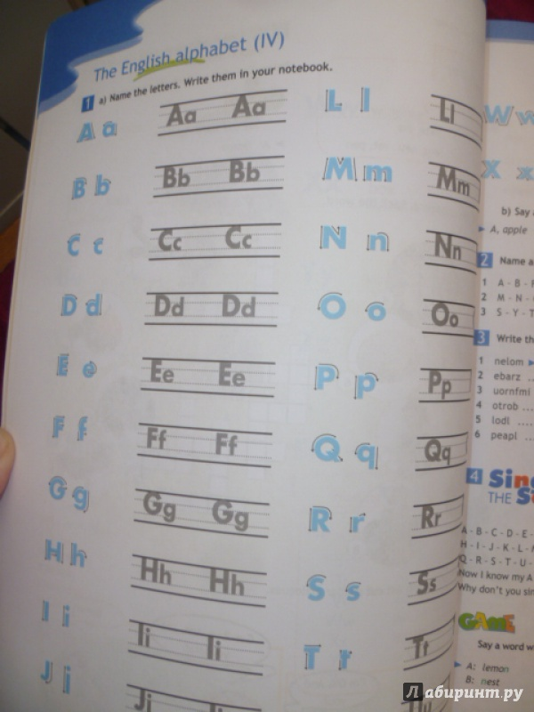 английский язык пятый класс учебник spotlight