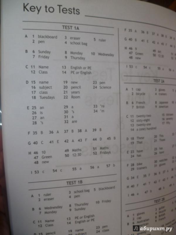 Контрольные работы по английскому 5 класс верещагина