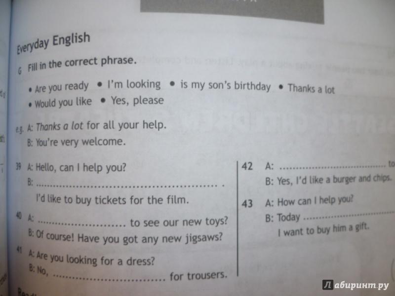 Английский язык 5 класс ваулина дули подоляко эванс