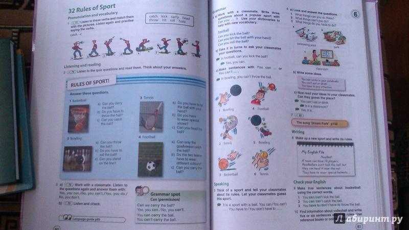 Электронный Решебник Для Учебника По Английскому Языку