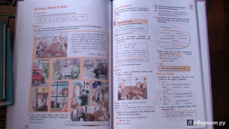 Решебник По Английскому Языку 5 Класс Грейнджер Учебник