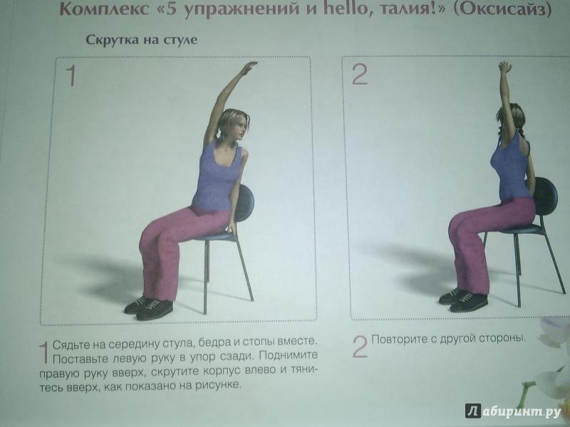 Цигун для похудения Дыхательная гимнастика, DVDRip