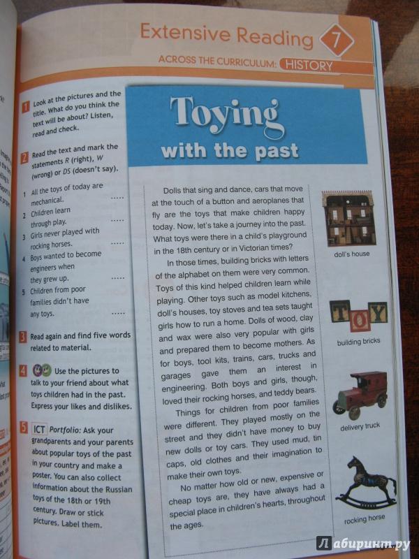 Класс эванс язык ответы подоляко английский гдз ваулина 5 учебник