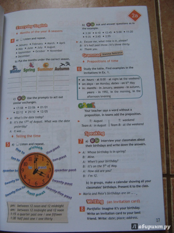 Английский язык решебник английский 5 в учебник фокусе класс