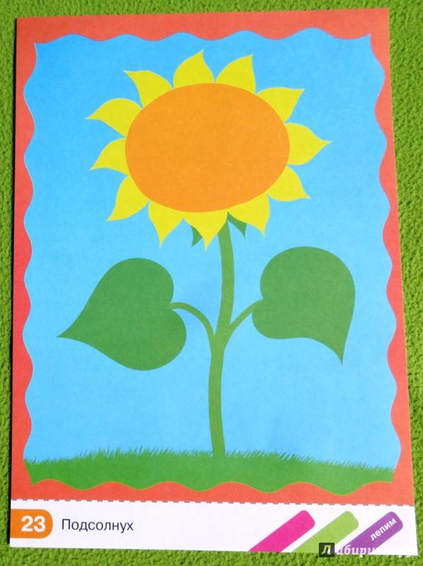 Иллюстрация 15 из 26 для Творческие работы для самых маленьких. Божья коровка (для детей от 3-х лет) - Елена Ульева | Лабиринт - книги. Источник: reader*s