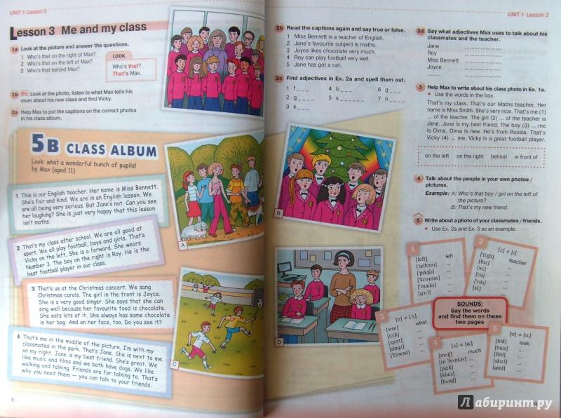 класс 5 деревянко жаворонкова учебнику языка по английского решебник