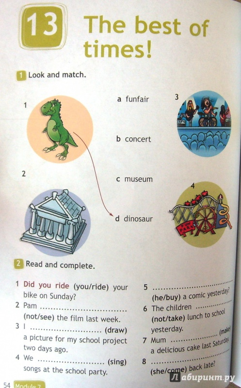 Английский 2 Класс Рабочая Тетрадь Решебник Английский В Фокусе
