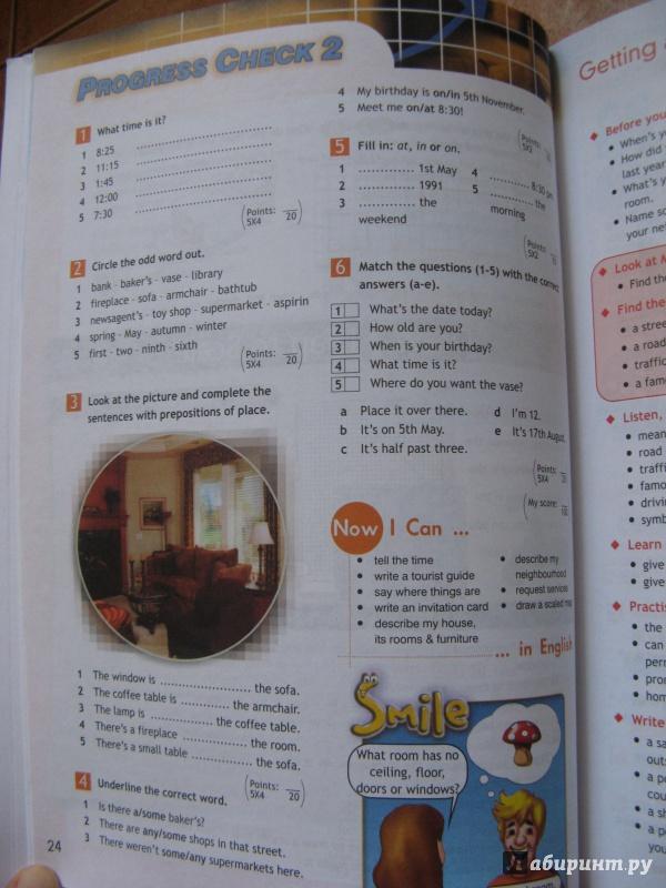 Решебник Английский Язык 5 Класс Учебник Английский В Фокусе