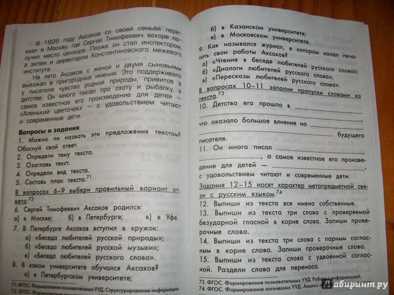 книги пособие по технике безопасности