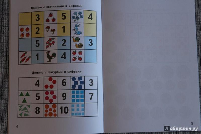 картинки счетный материал по математике 1 класс