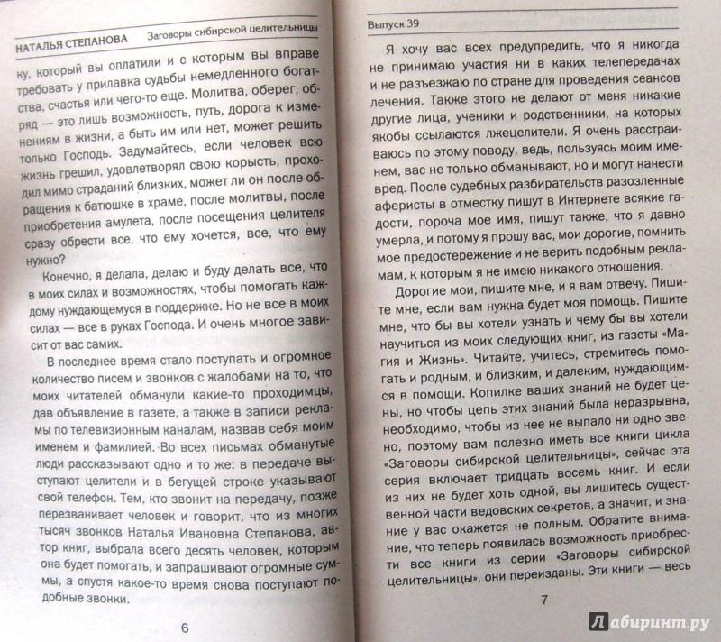 Каталог книг - ripolru