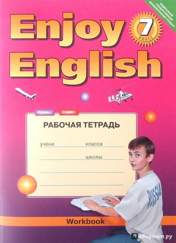Иллюстрация 2 из 21 для английский язык. 7 класс. Рабочая тетрадь.