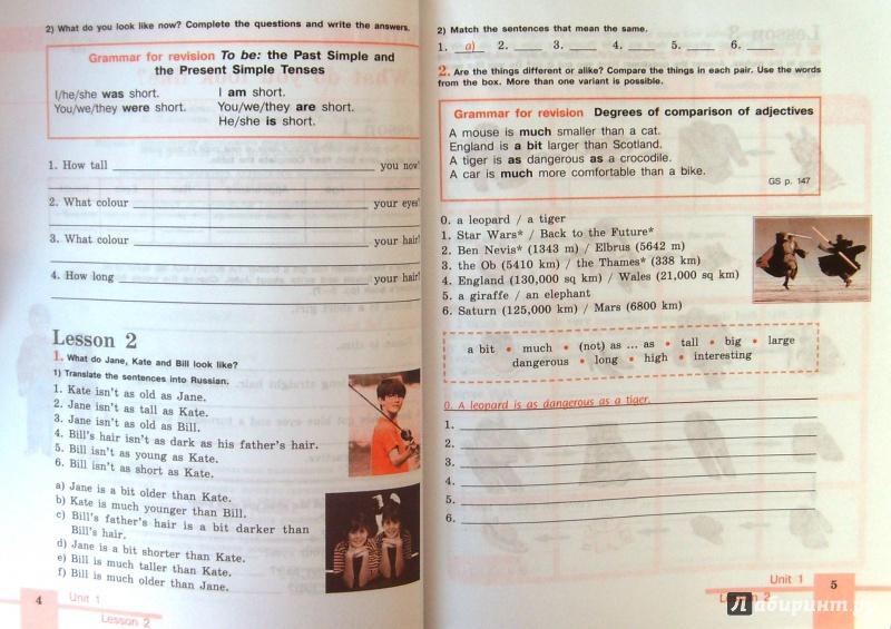 activity гдз кузнецова 6 английскому по book языку класс