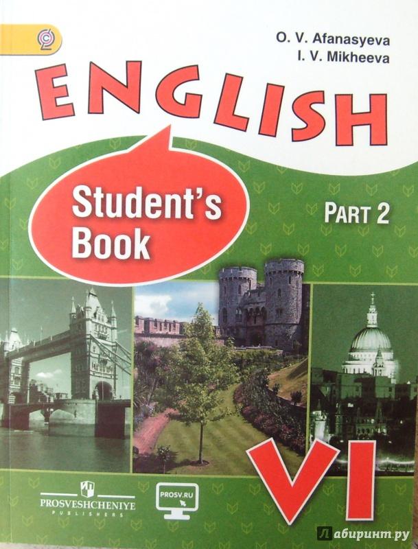 Скачать гдз книгу по английскому языку