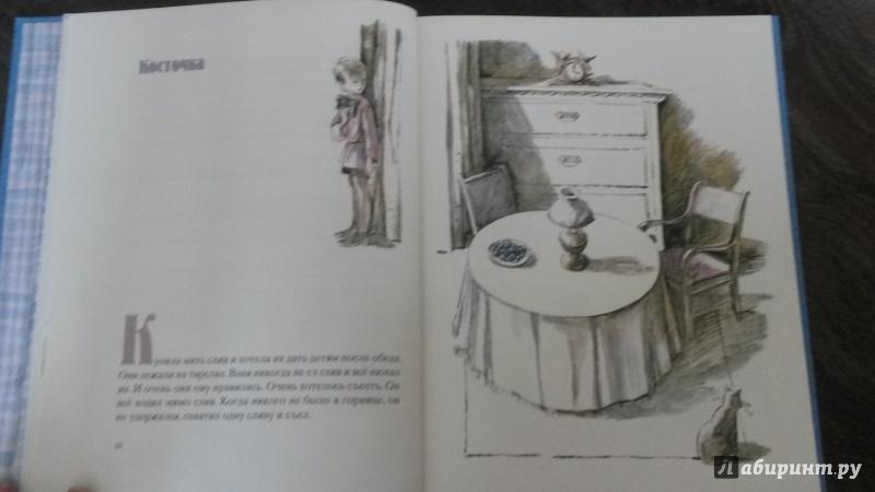 Иллюстрация 19 из 100 для Косточка - Лев Толстой | Лабиринт - книги. Источник: mara79-08