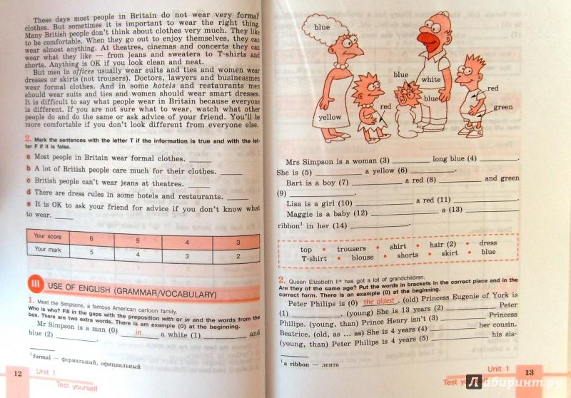 2 2 часть английскому рабочей кузовлев решебник тетради по по класс