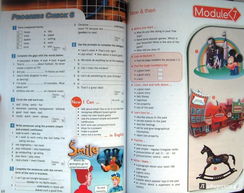 английский в фокусе учебник 6 класс ваулина гдз