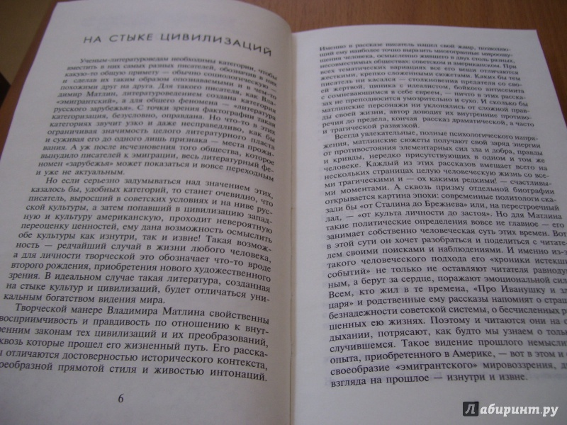владимир юридический институт знакомства
