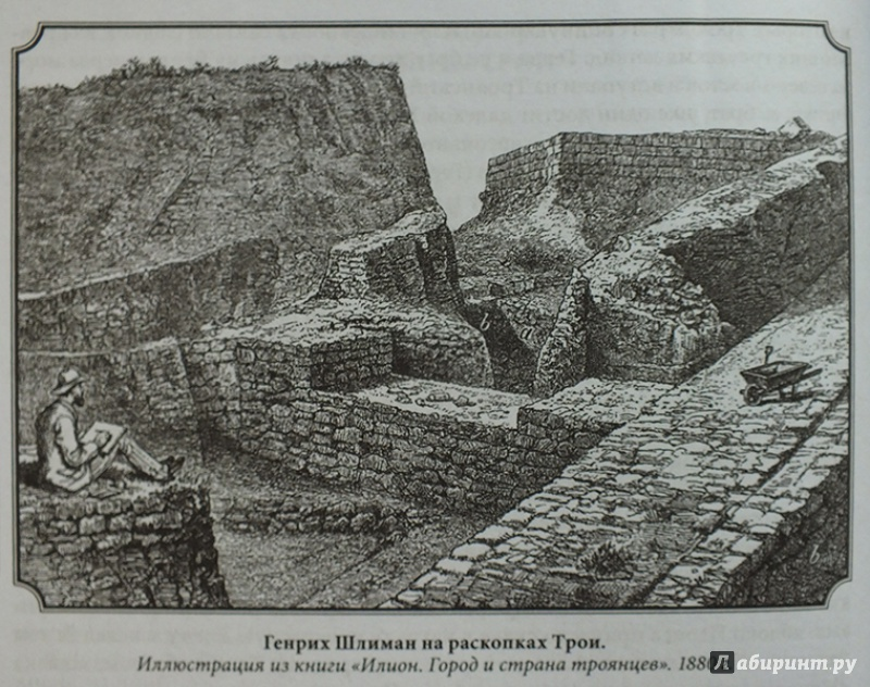 why were heinrich schliemann s discoveries at hissarlik so astonishing Heinrich schliemann: heinrich schliemann, german archaeologist and excavator of troy, mycenae, and tiryns he is sometimes considered to be the a number of isolated discoveries had been made before schliemann began digging the french geologist ferdinand fouqué dug at santorin in 1862.