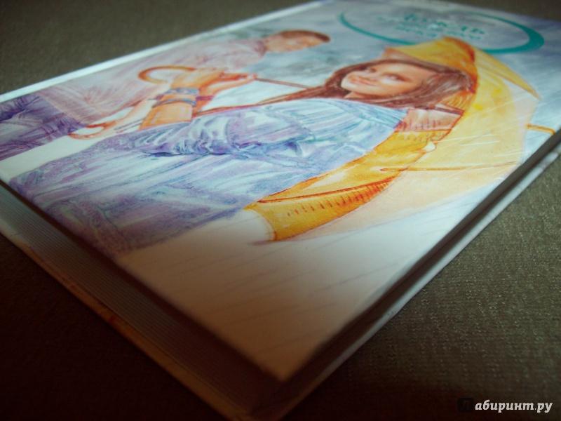 Иллюстрация 19 из 20 для Дождь из прошлого века - Елена Габова | Лабиринт - книги. Источник: КошкаПолосатая