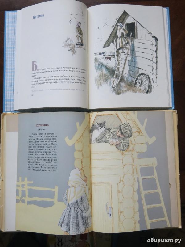 Иллюстрация 65 из 100 для Косточка - Лев Толстой | Лабиринт - книги. Источник: anschaffen