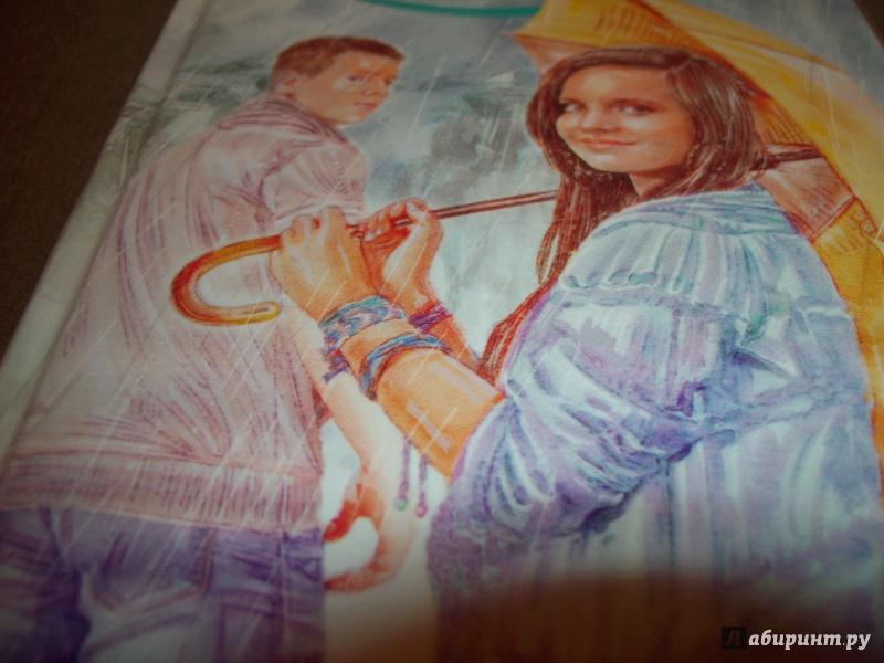 Иллюстрация 20 из 20 для Дождь из прошлого века - Елена Габова | Лабиринт - книги. Источник: КошкаПолосатая