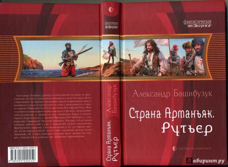 Самые читаемые книги у молодежи в россии