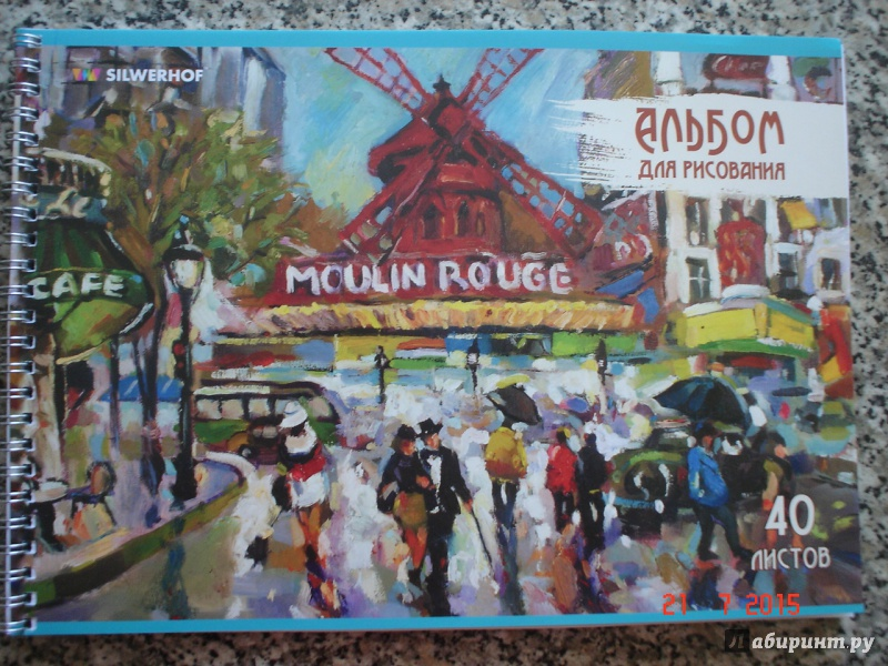 """Иллюстрация 1 из 3 для Альбом для рисования """"Moulin Rouge"""", А4, 40 листов (911129-74)   Лабиринт - канцтовы. Источник: Дева НТ"""