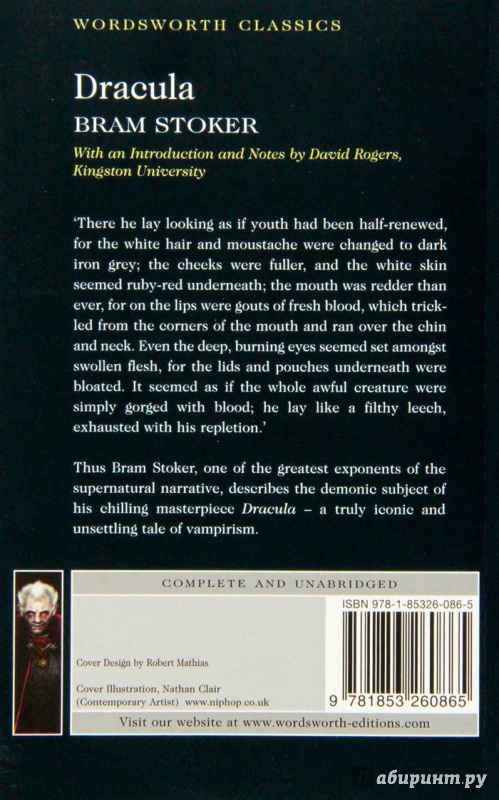 essay dracula bram stoker Dracula by bram stoker dracula dracula by bram stoker was an excellent book written in 1897 in it jonathan harker a young english lawyer travels to castle dracula (located in transylvania) where he intends to conclude a real estate transaction with count dracula.