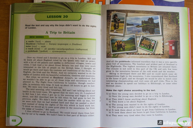 Гдз Английский 4 Класс Верещагина Книга Для Чтения