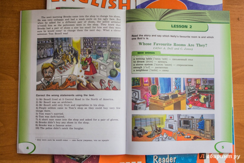 верещагина книга гдз для английский класс чтения 4