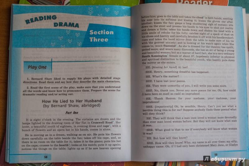Афанасьева для книга язык гдз английский михеева чтения 8 класс