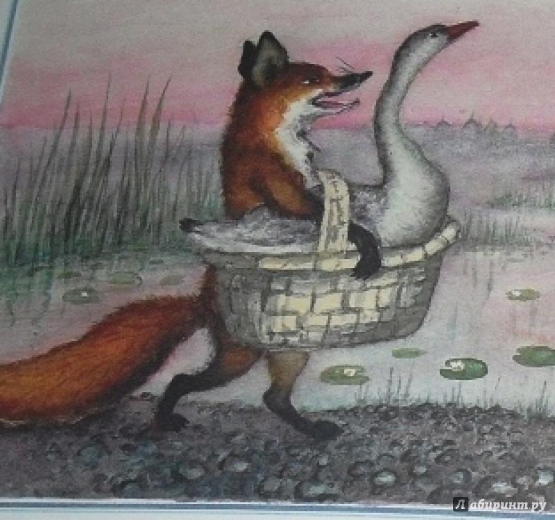 Иллюстрация 27 из 51 для Лисичка со скалочкой   Лабиринт - книги. Источник: Бог в помощь