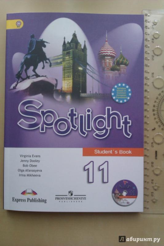 Гдз По Английскому Языку К Учебнику Spotlight 11