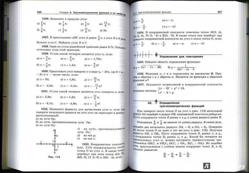 Алгебре класс нешков 8 по учебнику феоктистов к решебник
