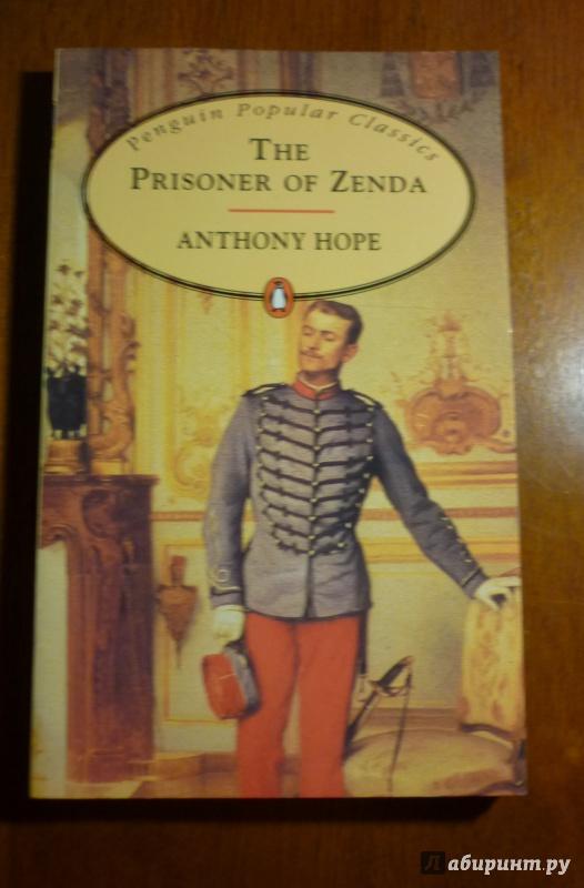 Иллюстрация 1 из 8 для The Prisoner of Zenda - Anthony Hope | Лабиринт - книги. Источник: Lapsus Linguae