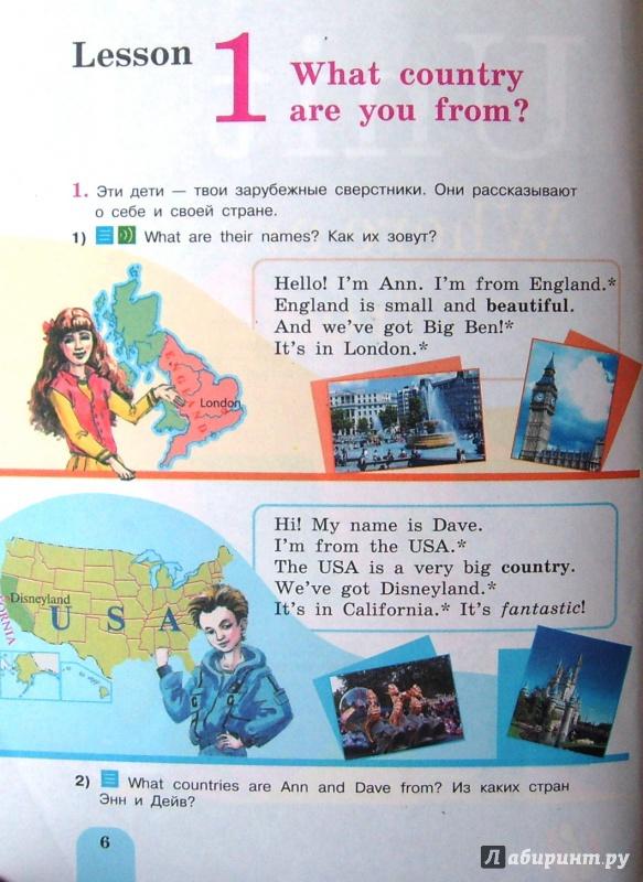Гдз По Английскому Языку 3 Класса По Учебнику 1 Часть
