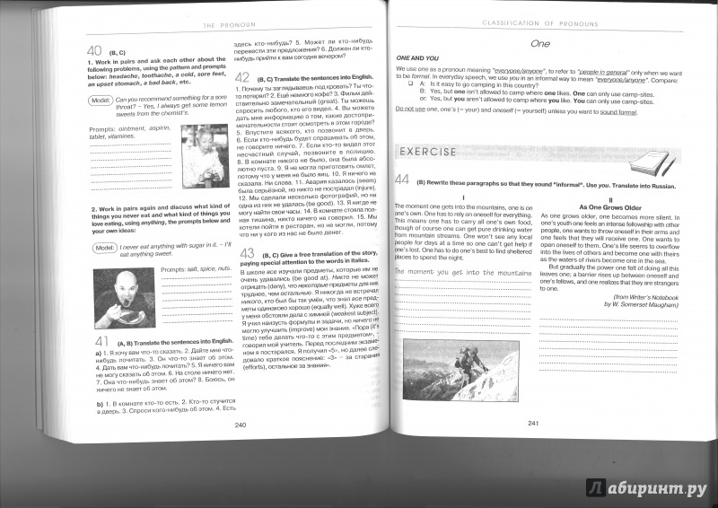 дроздова everyday english решебник онлайн