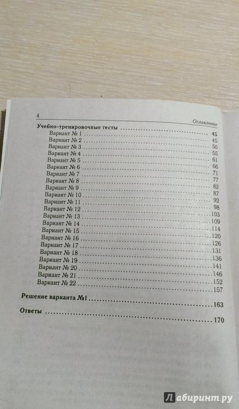 2 класс демоверсии контрольных работ